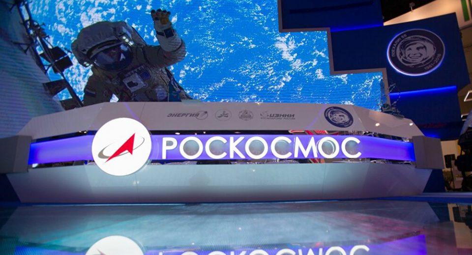Rusia vrea să construiască propria stație spațială și să o lanseze pe orbită până în 2030: Dacă vrei să faci un lucru bine, îl faci singur!
